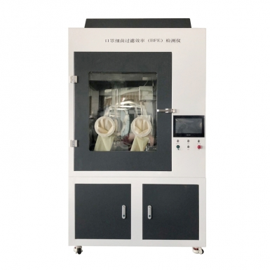 ASTM F2101 Mask Bacteria Filtration Efficiency Testing machine