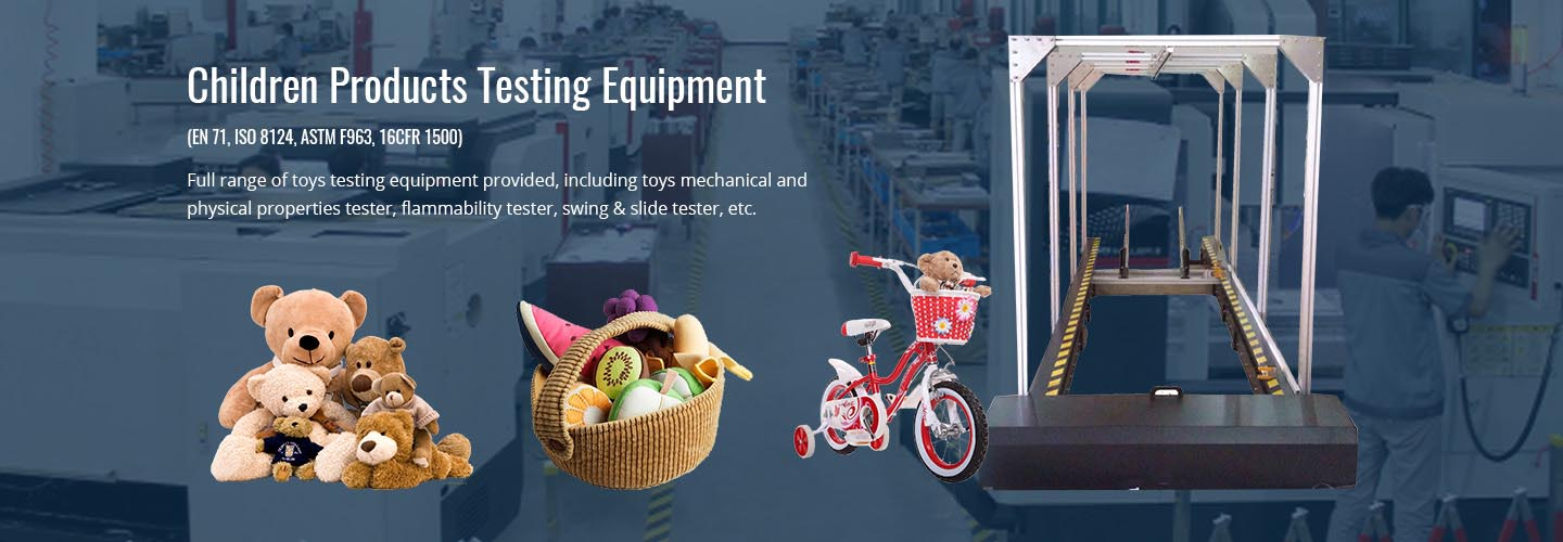 Children Products Test Equipment